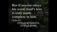Mercy Me - Word of God Speaks (божието Слово Говори)