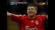 Steven Gerrard - New Season 07/08