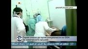 Сирия отказа да пусне специалисти на ООН по химическите оръжия
