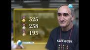 Темата на nova- Запрян Дойчев 20.1.2013