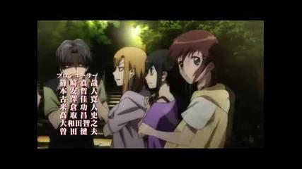 Nurarihyon no Mago Sennen Makyou opening 2