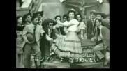 Джулиета Симионато - Бизе: Кармен - Хабанера на Кармен из 1 - во действие - на италиански - 1959 г.