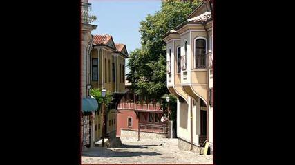 Балада за Пловдив ~ Диана Експрес