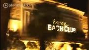 [new 2011] Илиян - Чикита (offical Video) + текст