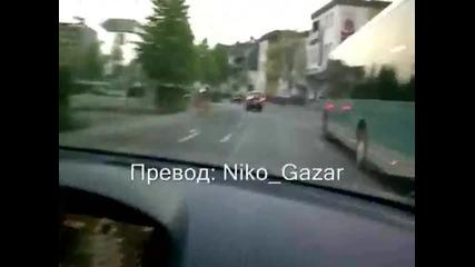 Besnik Gjakova loti bjen nga syr