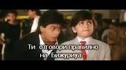 English Babu Desi Mem (4/4)