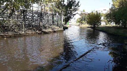 Наводняване