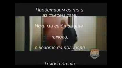 Massari - Real Love (бг Превод)