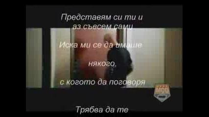 Massari - Real Love (бг Превод)