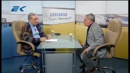 Диагноза с Георги Ифандиев 15 04 2015