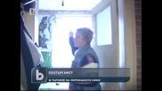 Полтъргайст обитава жилищен блок в Перник