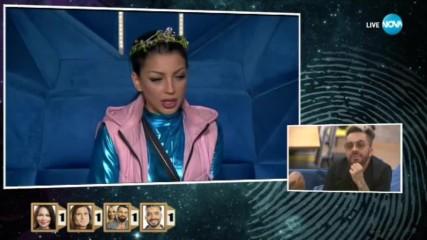 Номинациите на Албена, Емануела и Джулиана - Big Brother: Most Wanted 2018
