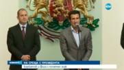 Бербатов и Фиго се срещнаха с президента Радев