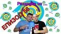 Zing и NoThx разказват за Gamescom 2014