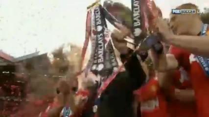Сър Алекс Фъргюсън вдигна последния трофей в кариерата си