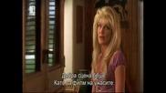 Игра На Пари С Джон Траволта 1995 Бг Субтитри Целият Филм Tv Rip Бнт 1