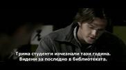 Свръхестествено ( Supernatural ) сезон 2, епизод 13