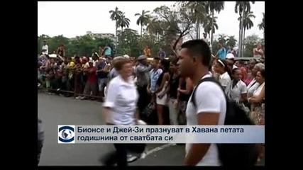Бионсе и Джей Зи събраха тълпа от фенове в Хавана