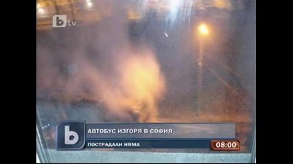 Рейс изгоря в столицата