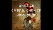 Shaban Shaulic - bila si