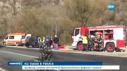 Мъж е намерен мъртъв в колата си в река Струма