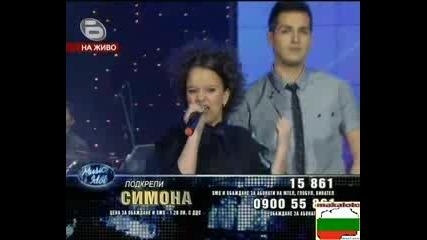 Music Idol 3 Ели Симона и Дарко