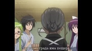 [mh] Asu no Yoichi - Ep.10{bg Subs}