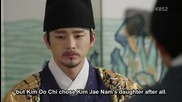 [eng sub] The King's Face E20