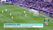 Головете в най-интересните сблъсъци в Шампионска лига