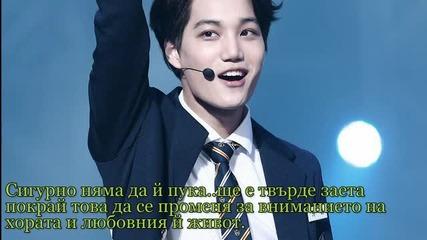I will be always your idol |15 епизод|