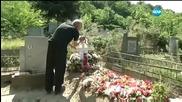 Потвърдиха 30 години затвор за убиеца на Вероника