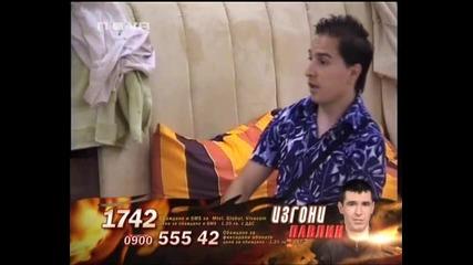 ! Павлин и Стоян правят Давид за смях пред цяла българия Big Brother Family