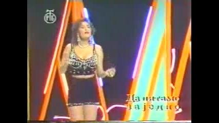 Ceca Velickovic - Babaroga 1991