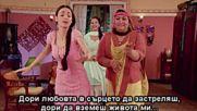 Пътеки към щастието/ Pyar Mein Dil Pe Maar De Goli + бг превод/ еп. 28