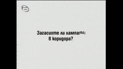 Evn - Реклама