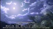 Hyouka Епизод 12 Bg Sub Високо Качество