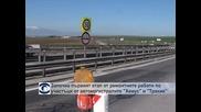 """Започва първият етап от ремонтните работи по участъци от автомагистралите """"Хемус"""" и """"Тракия"""""""