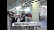 890 млн. лева бюджетен излишък отчетоха от финансовото министерство