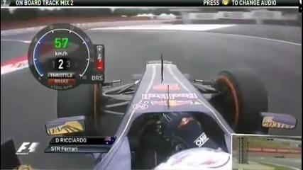F1 Гран при на Испания 2013 - кадри от болида на Ricciardo [hd][onboard]