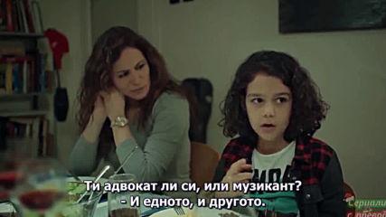 Семейство Боран - сезон 2, еп.49