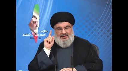 Lebanon: Hezbollah vows revenge after commander dies in 'Israeli strike'