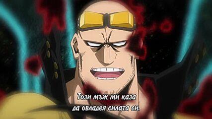 *bg subs* [eastern Spirit] Boku no Hero Academia S05 - E13.mp4