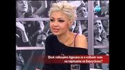 Фолк певицата Адриана, поканена в партията на Силвио Берлускони - Часът на Милен Цветков
