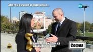 """""""Златен скункс"""" за Мария Календерска"""