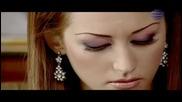 Джена - Ще Те Спечеля *Есен 2008*