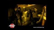 Дичо feat. Део - Нямам Шеф (2006)