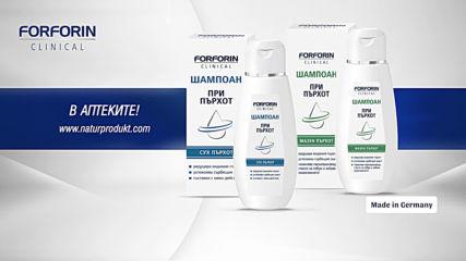 Форфорин Клиникъл на доктор Тайс -рекламен клип
