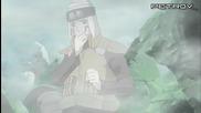 Naruto Shippuuden 265 [bg Sub] / H D /