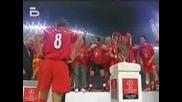 Liverpool - Milan 25.05.2005 Награждаване