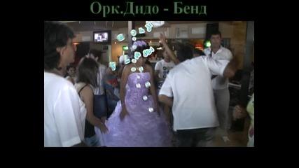 Ork.dido Bend - Godej Na Adelin I Silviq - Originalno Ot Mechev - 2012